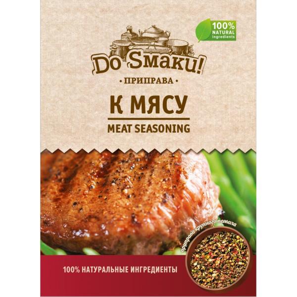 До Смаку - Приправа к мясу 25гр
