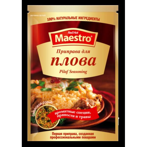 Red Hot Maestro - Приправа для плова 25гр