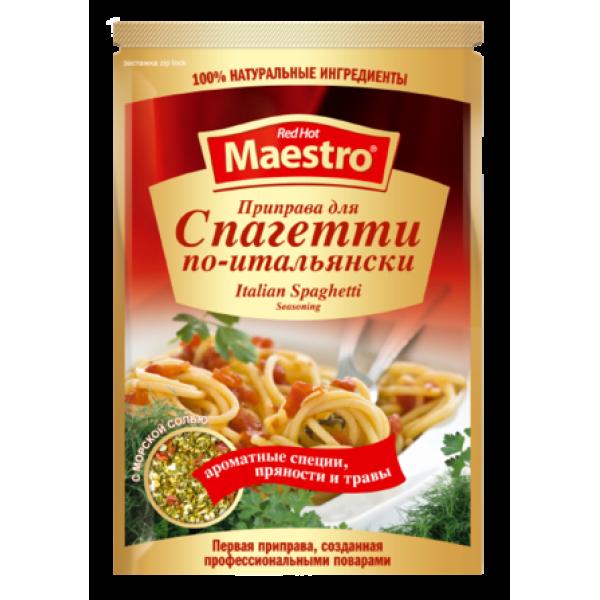 Red Hot Maestro - Приправа для Спагетти по - итальянски 25гр.
