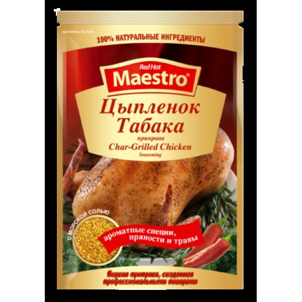 Red Hot Maestro - Приправа  Цыплёнок Табака 25гр