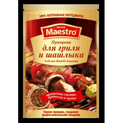 Red Hot Maestro - Приправа для гриля и шашлыка 25гр