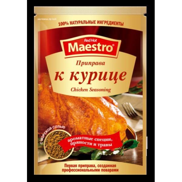Red Hot Maestro - Приправа для курицы 25 гр